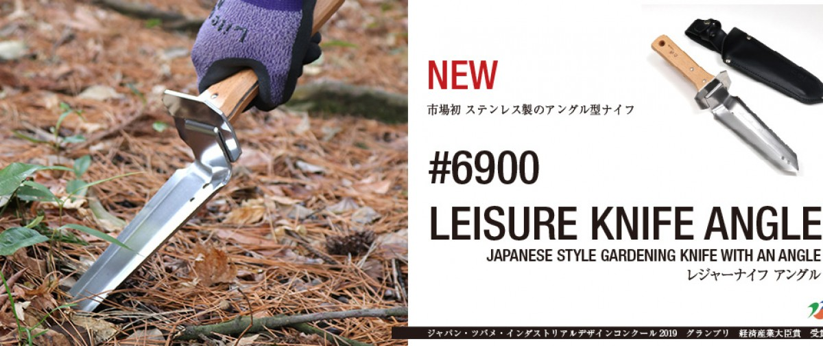 NEW  #6900 LEISURE KNIFE ANGLE